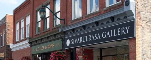 After Five Mixer – Sivarulrasa Gallery